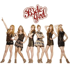 비비드걸(BBde Girl) - First Mini Album