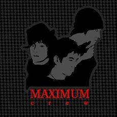 맥시멈 크루 (Maximum Crew) 미니앨범 - 삐에로
