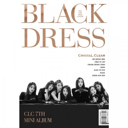 씨엘씨 (CLC) - 미니앨범 7집 : Black Dress 블랙 드레스