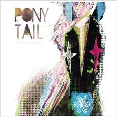 김박첼라 - Ponytail