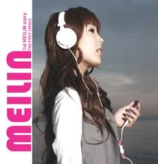Meilin (메이린) - Meilin Story (Single)