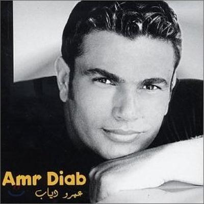 Amr Diab - The Very Best Of Amr Diab [수입]