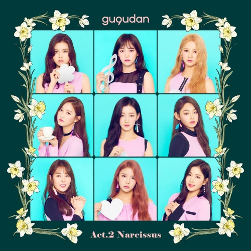 구구단 (gugudan) - 미니앨범 2집 : Act.2 Narcissus <포스터옵션> 나 같은 애
