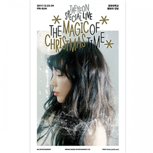 "태연 (Taeyeon) - TAEYEON SPECIAL LIVE ""The Magic of Christmas Time"" DVD"