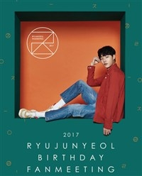 2017 류준열 생일 팬미팅 DVD - 2017 RYU JUN YEOL BIRTHDAY FANMEETING DVD