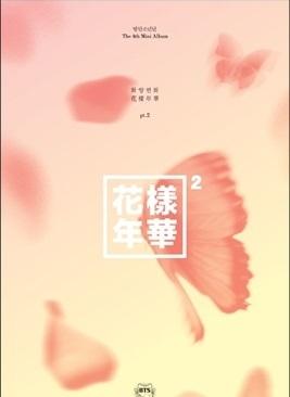 방탄소년단(BTS) - 미니앨범 4집 : 화양연화 Pt.2 [Peach , Blue ver. 선택가능] <포스터> Run Butterfly 런 버터플라이