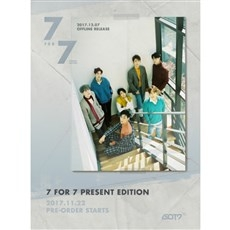갓세븐 (GOT7) - 미니앨범 7집 : 7 for 7 Present Edition [STARRY HOUR Ver./ COZY HOUR Ver.]