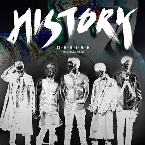 히스토리 (History) - 미니앨범 3집 : Desire