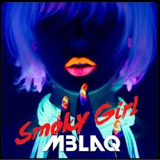 엠블랙 (MBLAQ) - 5th 미니앨범 : Sexy Beat : 스모키걸 (Smoky Girl)