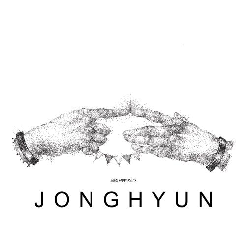 종현 (Jonghyun) - 소품집 : 이야기 Op.1