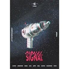 트와이스 (TWICE) - Twice Signal Monograph [한정판]