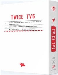 트와이스 - TWICE TV5 TWICE In Switzerland (3disc) [DVD]