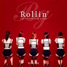 브레이브 걸스 (Brave Girls) - 미니 4집 Rollin' <포스터>