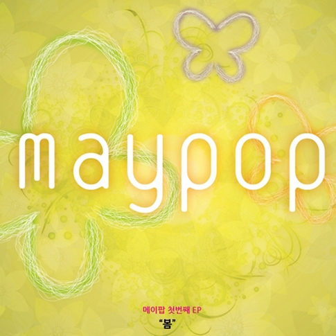 메이팝 (maypop) - 봄
