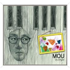모우 (Mou) - 촌스러um [EP]