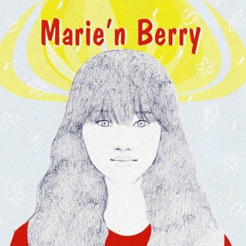 마리앤베리 (Marie'n Berry) - 들리니? [미니앨범]