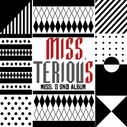 미스 에스 (Miss S) - 2집 Miss_Terious