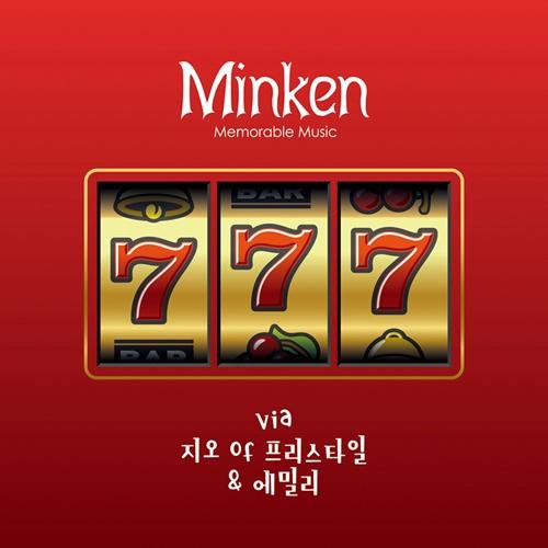 민켄 - 싱글앨범 777 (via 지오 of 프리스타일 & 에밀리)
