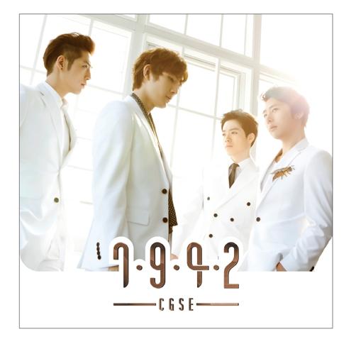 7.9.4.2(칠구사이) - 유명해질게 [1st Single]