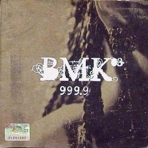 BMK (비엠케이) 3집 - 999.9