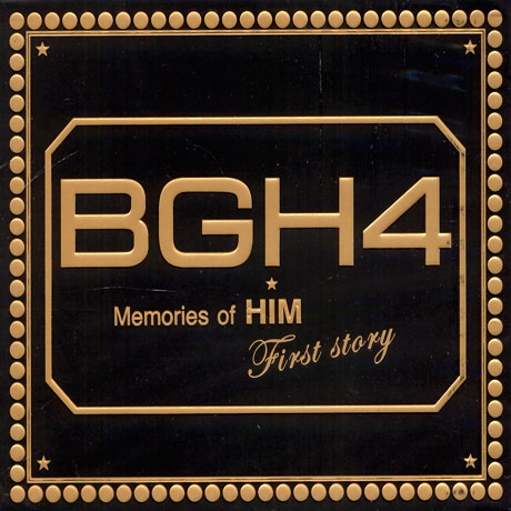 BGH4 1집 - Memories Of HIM