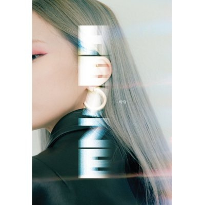 헤이즈 (Heize) - 미니앨범 바람 Special Package Limited Edition [한정반](CD알판 2종 중 랜덤삽입) jenga 젠가