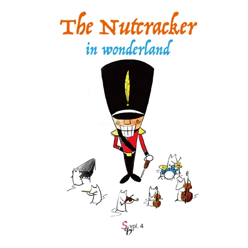 새바 (Seba) - 4집 The Nutcracker In Wonderland