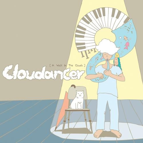 클라우댄서 (Cloudancer) - A Walk In The Clouds