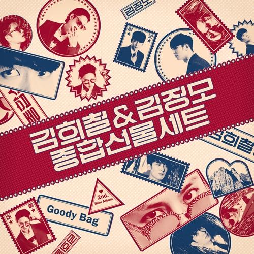 김희철&김정모 - 미니 2집 종합선물세트(Goody Bag) <포스터>