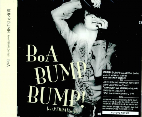 BoA (보아) - Bump Bump! feat. Verbal(m-flo) [CD+DVD 한정판 싱글]