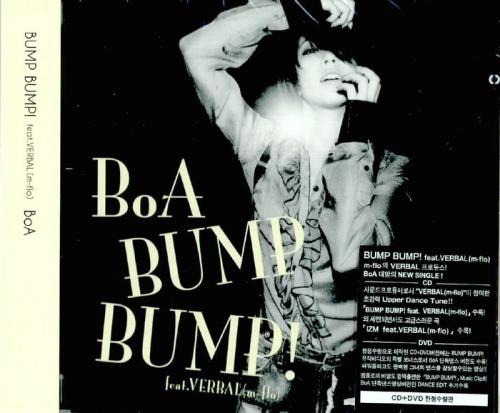 BoA (보아) - Bump Bump! feat. Verbal(m-flo) [CD+DVD 한정판 싱글]