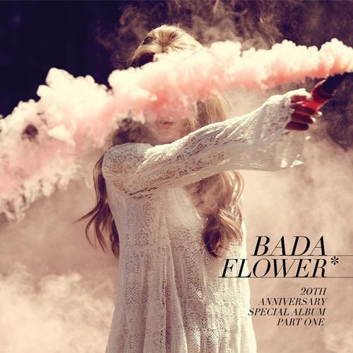 바다 (Bada)- 미니앨범 Flower