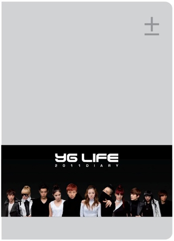 2011 YG Family Official Diary