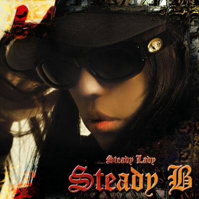 스테디 비 (Steady B) - Steady Lady