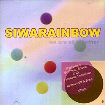 시와무지개 - 1집 SiwaRainbow