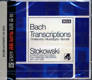 Bach Transcriptions - Art Of Leopold Stokowski, Leopold Stokowski (스토코브스키의 예술)