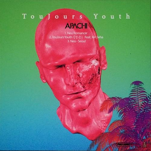 아파치 (APACHI) - EP 1집 TouJours Youth
