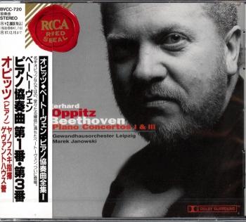 Beethoven - Piano Concertos I & III , Gerhard Oppitz (베토벤 : 피아노 협주곡 1 & 3번) [수입]
