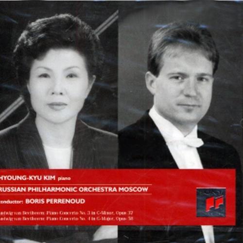 Beethoven - Piano Concertos No. 3 & 4, Hyoung-Kyu Kim, Boris Perrenoud (베토벤 : 피아노 협주곡, 김형규)