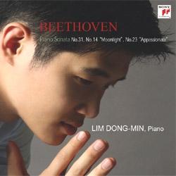 """Dong-min Lim - Beethoven Piano Sonata No.31, No.14 """"Moonlight"""", No.23 """"Appassionata"""" (임동민 : 베토벤 피아노 소나타 작품집)"""