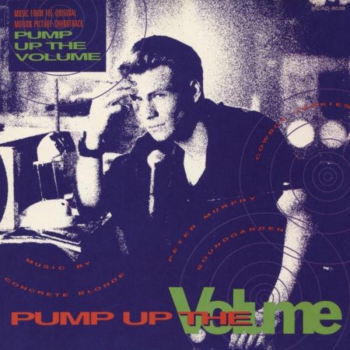 Pump Up The Volume (볼륨을 높여라) OST [수입]