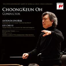 """Antonin Dvorak - Symphony No.9 """"From the New World"""" : ChoongKeun Oh (드보르작 : 교향곡 제9번 '신세계로부터' / 리체이 : 부산환상곡 : 오충근)"""