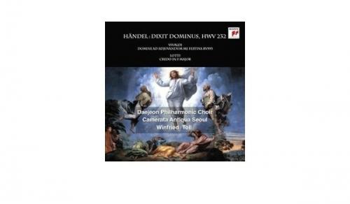 Handel - Dixit Dominus, HWV 232, Vivaldi - Domine ad adjuvandum me festina RV593, Antonio Lotti - Credo in F major