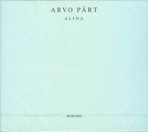 Arvo Part - Alina / Vladimir Spivakov, Sergej Bezrodny (아르보 페르트 - 알리나, 거울속의 거울) [수입]