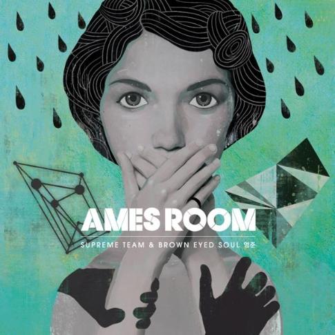 슈프림팀 (Supreme Team) & 영준 (Brown Eyed Soul) - Ames Room
