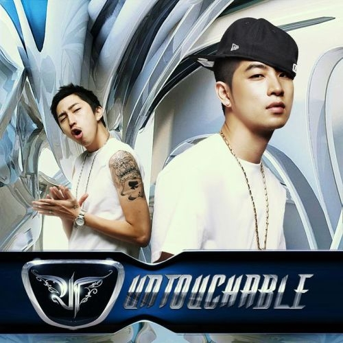 언터처블 (Untouchable) - Untouchable Mini Album 1st