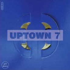 업타운 (Uptown) - 7집 Surprise!