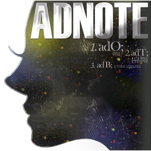 에드노트 (Adnote) - Adnote Vol.1 [EP]