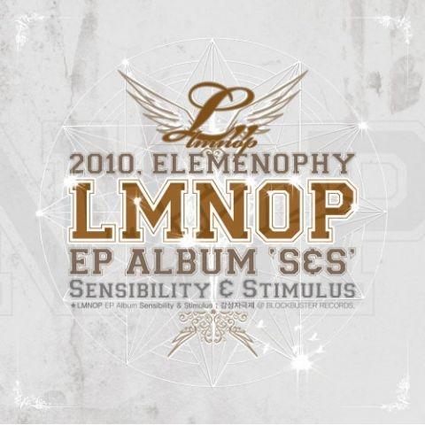 엘레메노피 (Lmnop) - 감성자극제 (Sensibility & Stimulus)