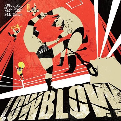 엔피유니온 (NP UNION) - EP 1집 LOWBLOW